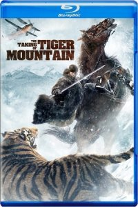 The Taking of Tiger Mountain Full Movie Download