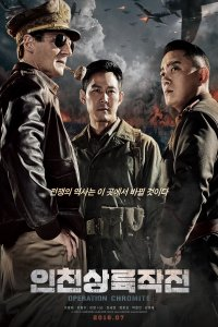 Download Battle for Incheon Full Movie Hindi 720p