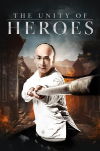 Download The Unity of Heroes Full Movie Hindi 720p