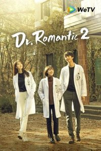 Download Dr. Romantic (2021) Hindi 720p