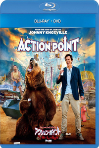 Download Action Point Full Movie Hindi 720p