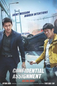 Confidential Assignment (2017) Dual Audio (Hindi-English) 480p | 720p | 1080p