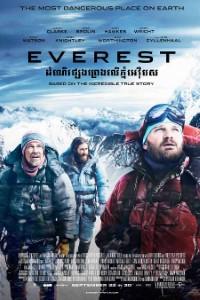 Everest (2015) Full Movie Download Dual Audio 480p 720p 1080p