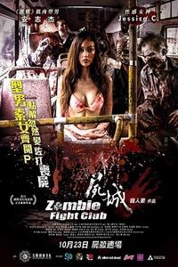 (18+) Zombie Fight Club (2014) Full Movie Download Dual Audio 480p