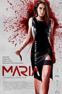 Maria (2019) Full Movie Download English 720p