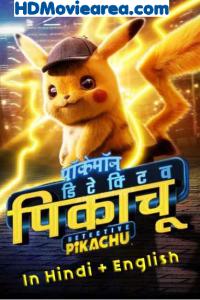 Pokémon Detective Pikachu (2019) Download Dual Audio 480p 720p HDRip