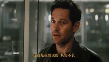 Avengers: Infinity War (2018) Download {Hindi-English} 480p