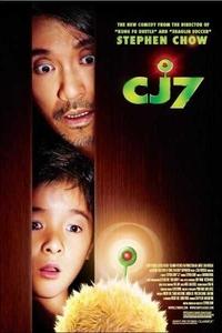CJ7 (2008) Full Movie Download Dual Audio (Hindi-English) 720p