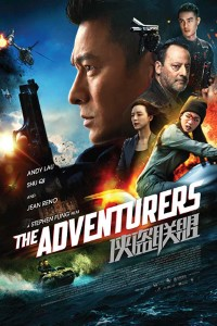 The.Adventurers.2019
