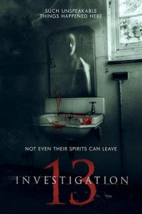 Investigation 13 (2019) Download in English WEB-DL 720p 800MB ESubs