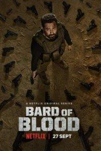 Bard Of Blood (2019) Download Season 1 Complete (Episodes 1-7) Hindi Web-DL 480p 720p