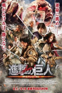 Attack on Titan (2015) Full Movie Download Hindi Dubbed HDTVRip 480p 300MB | 720p 800MB