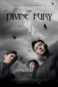 The Divine Fury (2019) Full Movie Download English WEB-DL 720p 1GB