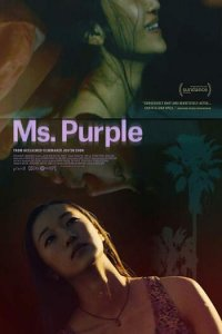 Ms. Purple (2019) Full Movie Download English HD 720p 750MB ESubs