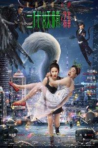 Download Hanson and the Beast (2017) Hindi ORG Dual Audio 480p 720p
