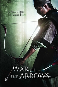 War of the Arrows Full Movie Download