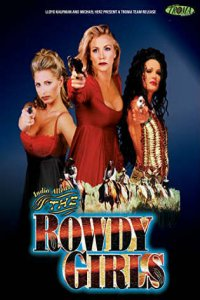 The Rowdy Girls Full Movie Download