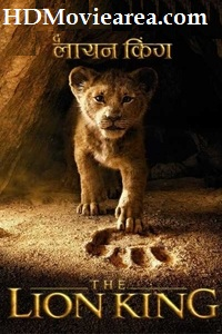 The Lion King (2019) Full Movie Dual Audio [Hindi + English] 720p 480p HD CamRip