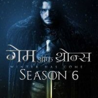Game Of Thrones: Season 6 Hindi [Voice Over] 480p 720p 1080p HD [3 Eps Added] 1XBET