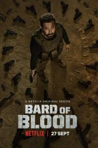 Bard Of Blood (2019) Download Season 1 All Episodes 1-7 in Hindi Web-DL 480p 720p 1080p