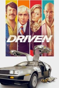 Driven (2018) Full Movie Download in Hindi Unofficial Dubbed 720p HD