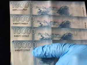 Billetes falsos, con la misma serie