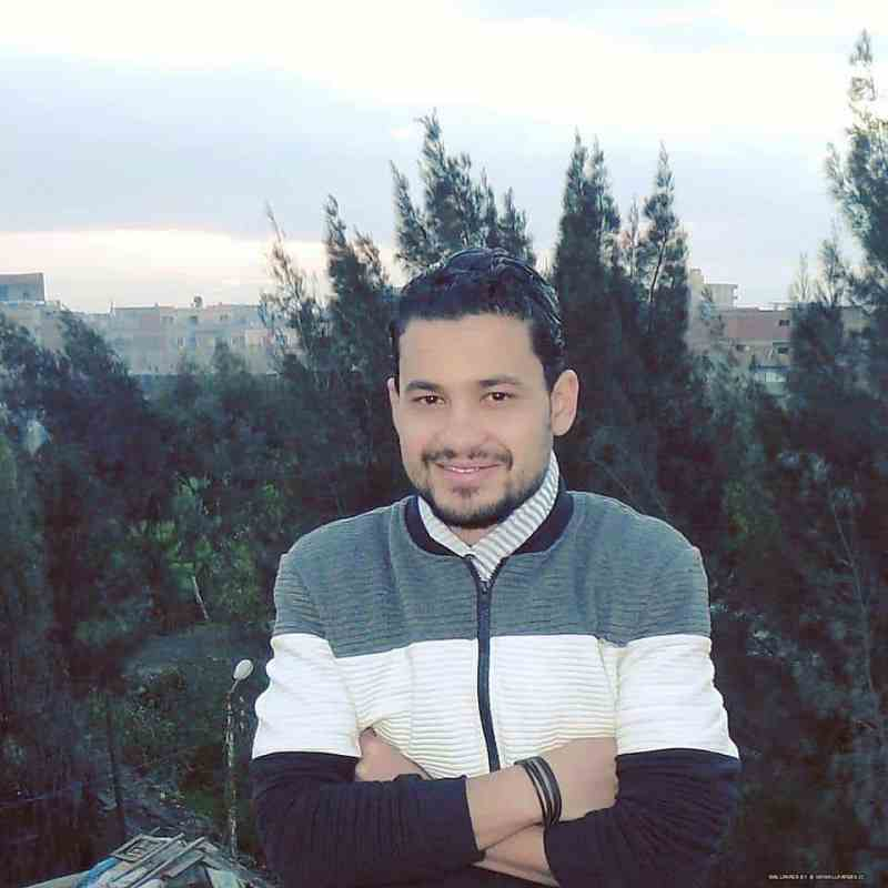 Muhammad El Baily