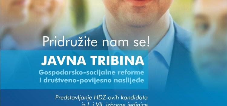 Najava HDZ-ove tribine u Gajnicama