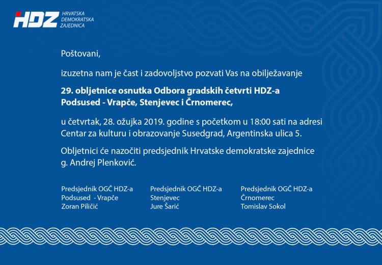 Pozivamo vas na zajednička obilježavanja 29. obljetnice osnutka HDZ-a Podsused-Vrapče, HDZ-a Stenjevec i HDZ-a Črnomerec