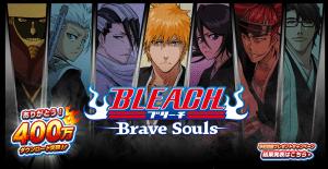 2015-08-13_BLEACH -Brave Souls-1