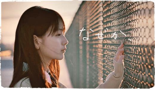 Z会中高校生2017CM「なぜか・・・(こども)」篇の長髪の女の子は誰?名前や高校を調査
