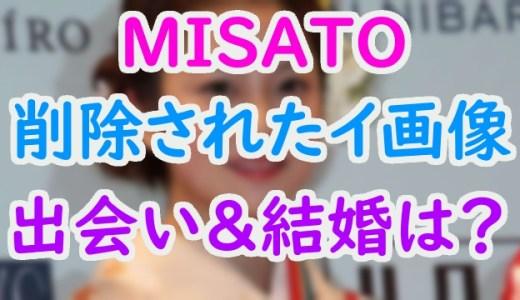 MISATO(福士蒼汰の彼女)の顔写真や削除されたインスタ画像は?出会いや結婚についても