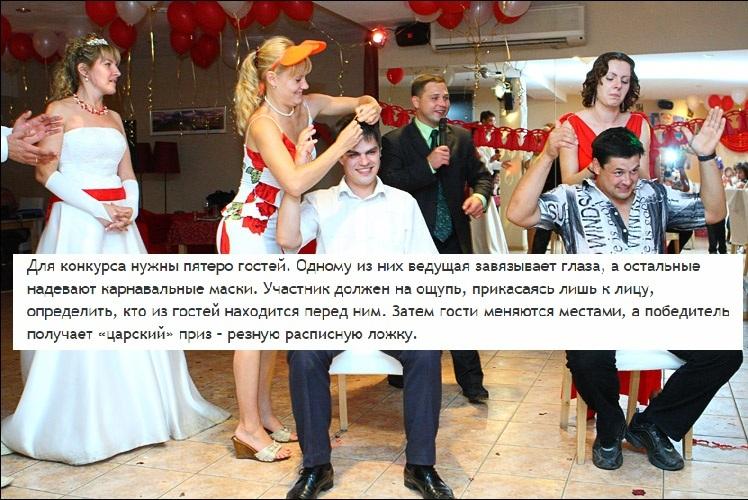 объявлений оригинальное поздравление на свадьбу с переодеваниями основном они