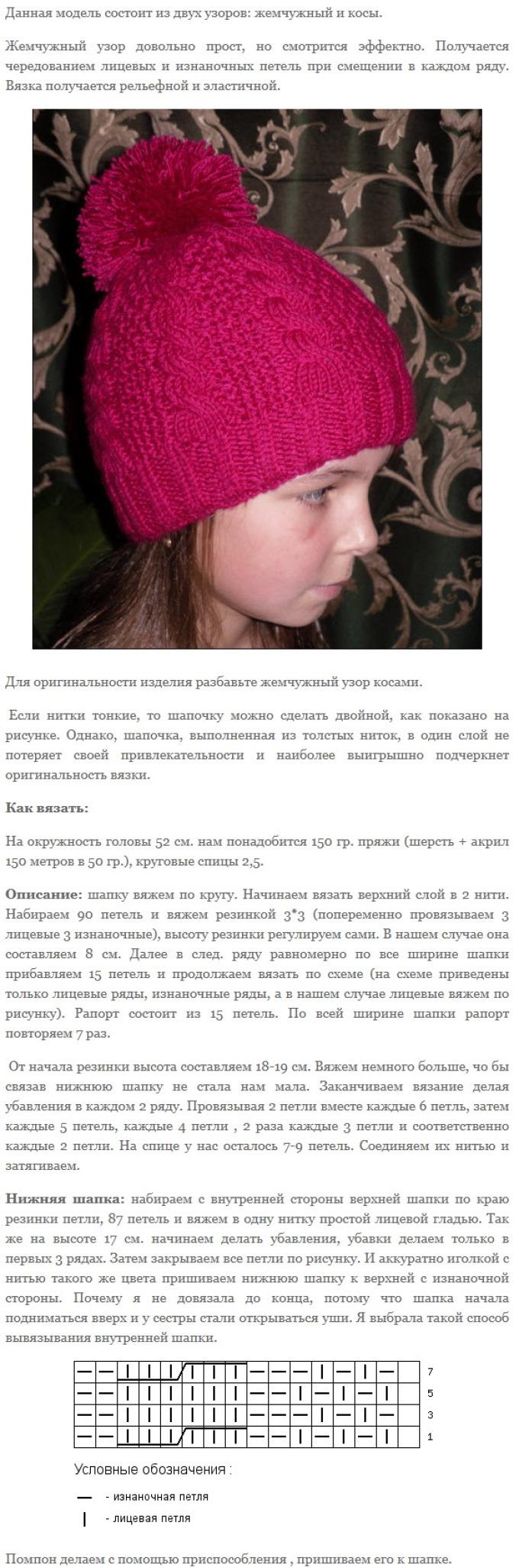 Chapéu de inverno de malha pronta com orelhas para meninas com flocos de neve