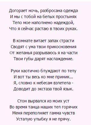 Những bài thơ tình yêu