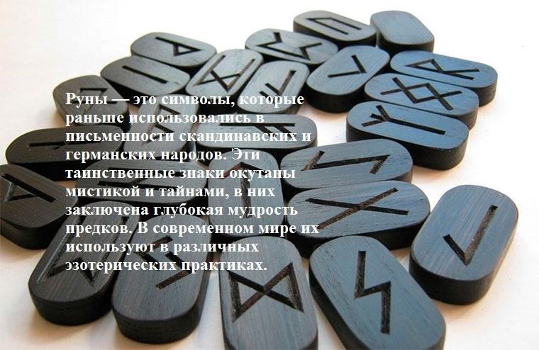 cât de diferite semne fac bani)