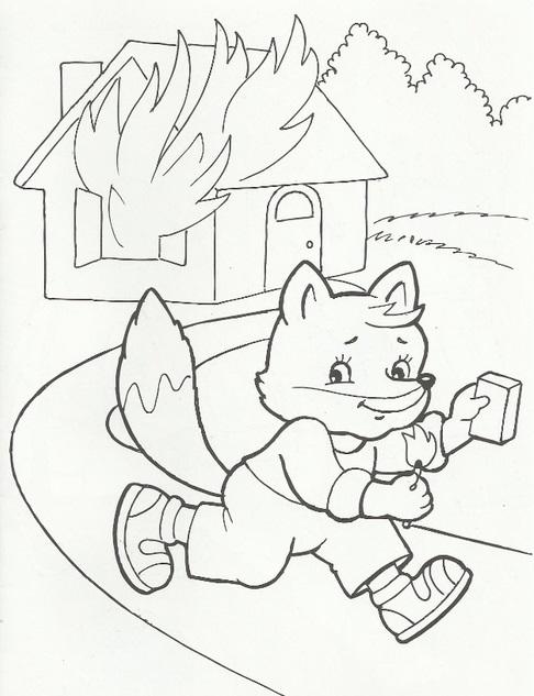 раскраска не шути с огнем раскраски пожарная безопасность