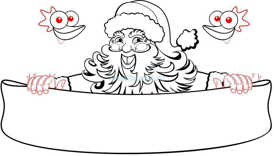 산타 클로스와 자지의 머리의 손을 그립니다.
