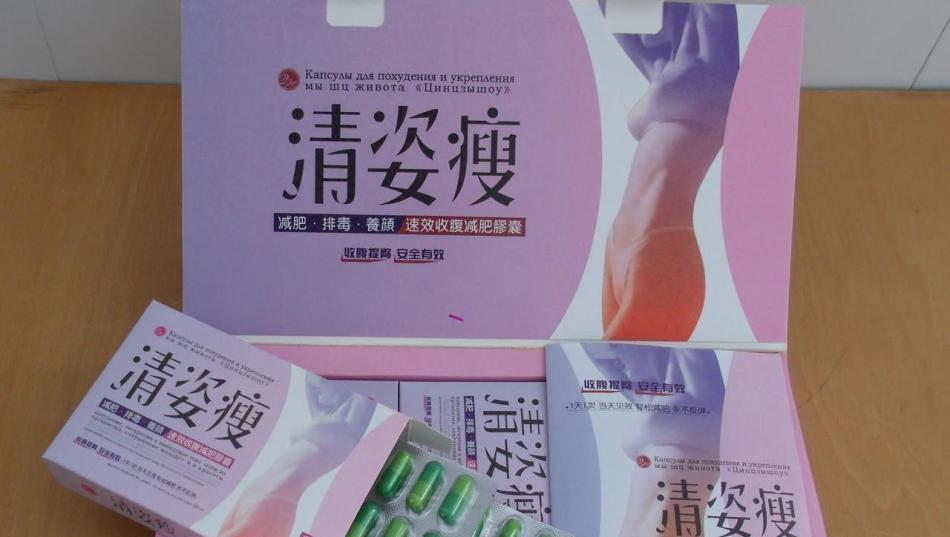 hogyan kell használni a kínai zsírokat a fogyáshoz?