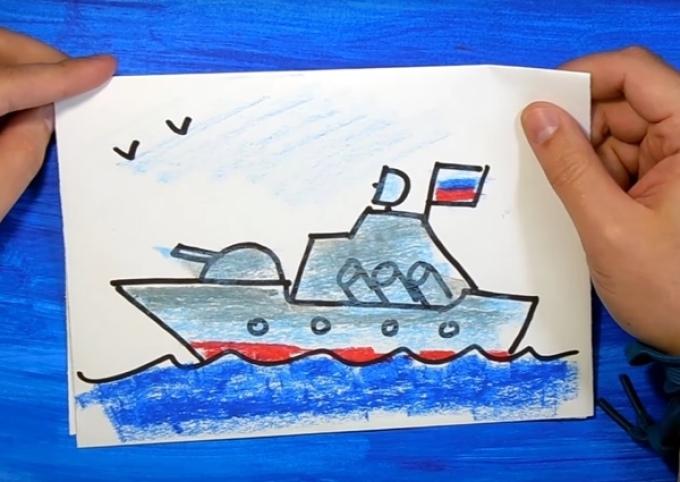 День картинки, как нарисовать папе открытку с 23 февраля