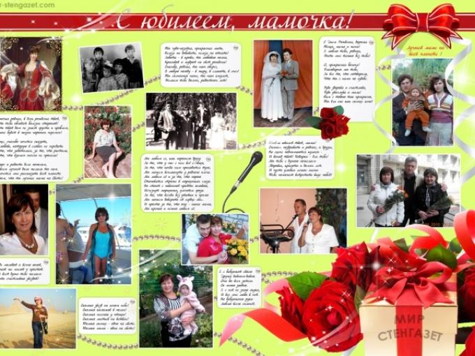 Плакат С Днём Рождения №10 с фотографиями в виде цифр - • Плакаты ... | 510x680