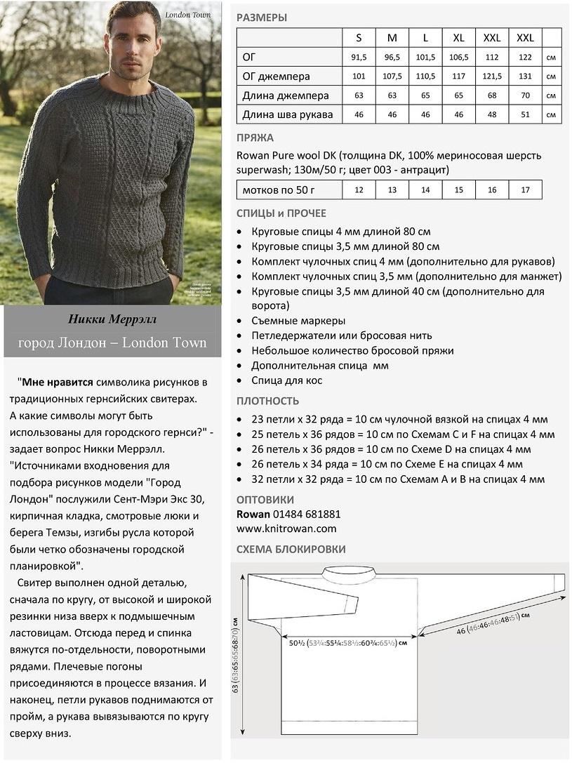 खुली आस्तीन के साथ पुरुषों के स्वेटर