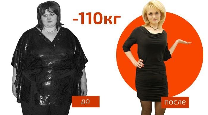 Похудение женщины в 50 лет
