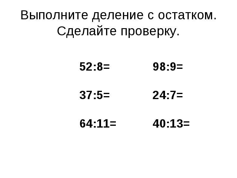 106'8: 89.