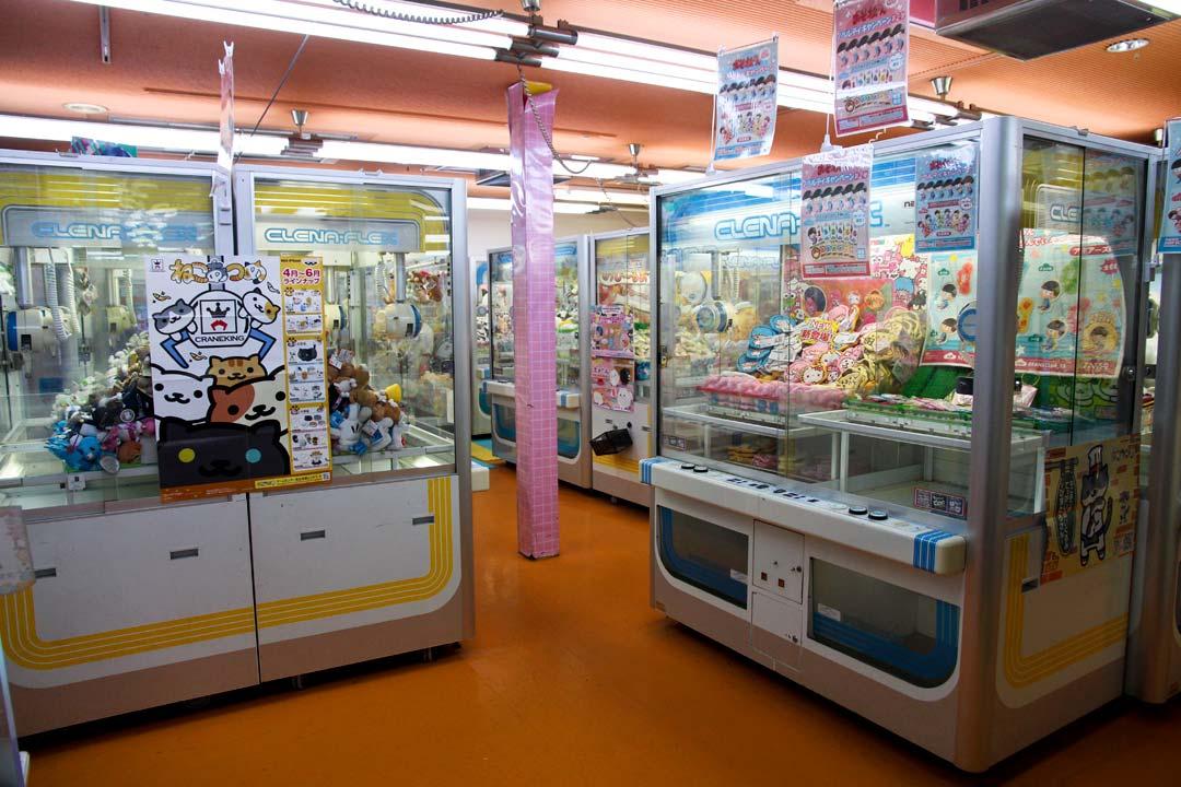 Arcade games in Shimokitazawa Tokyo Arcade
