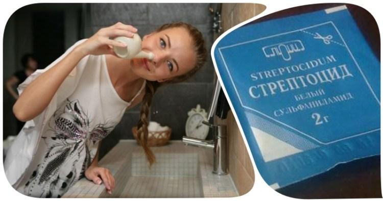 Опыление носоглотки стрептоцидом: один проверенный народный метод против хронического насморка