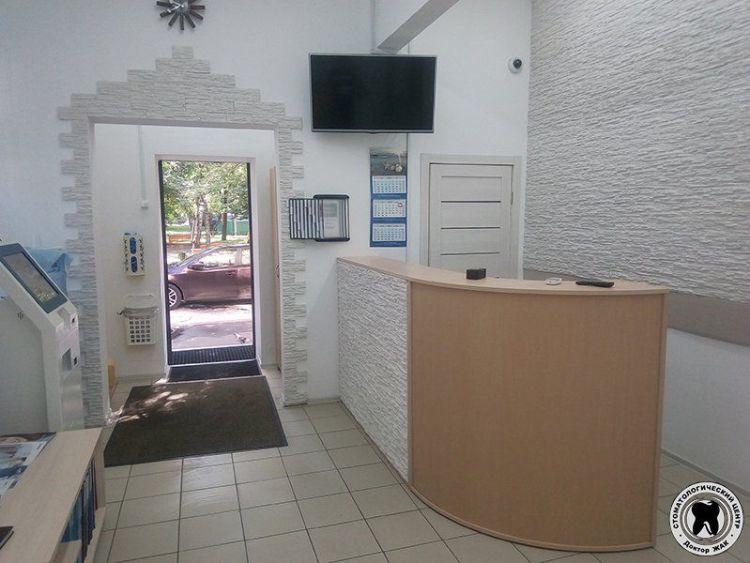 Современная стоматологическая клиника в Перово