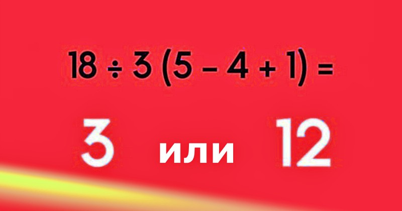 Что вы помните из школы: тест раскроет ваши знания в области математики