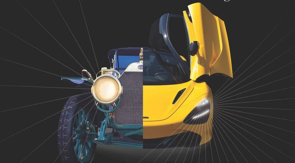 Shining Bright Virtual Exhibition at Audrain Automobile Museum