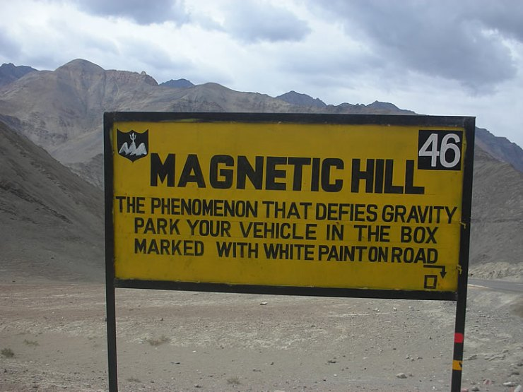 Magnetic Hill, Leh